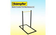 Турник Воркаут Kampfer Mobile Crossbar First Step Workout 2-9