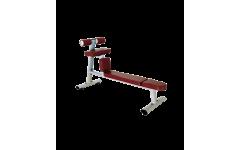 Bronze Gym H-035 Скамья для скручиваний горизонтальная (коричневый)
